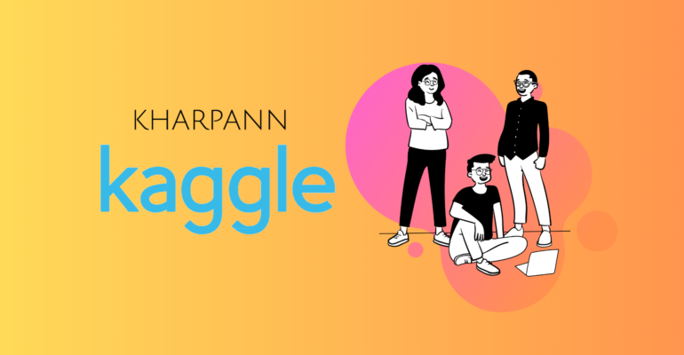 How we lost 30,000 on a Kaggle competition